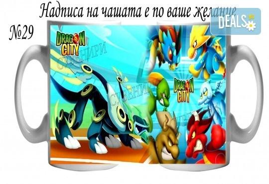Подарък за момче! Чаша за момче и магнит с любим герой и надпис-пожелание от Сувенири Царево - Снимка 13