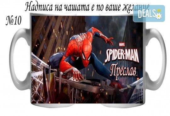 Подарък за момче! Чаша за момче и магнит с любим герой и надпис-пожелание от Сувенири Царево - Снимка 11