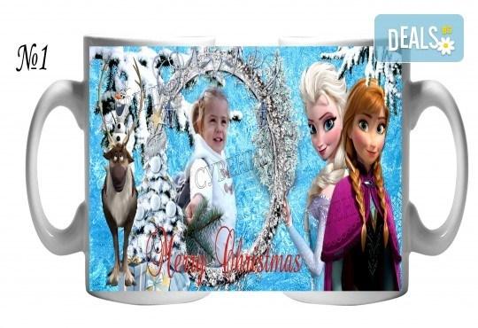 За Коледа! Празнични чаши за подарък на малки и големи + снимка и надпис от Сувенири Царево - Снимка 1