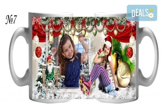 За Коледа! Празнични чаши за подарък на малки и големи + снимка и надпис от Сувенири Царево - Снимка 8