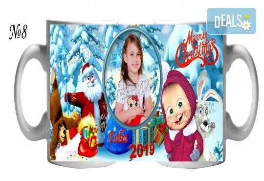 За Коледа! Празнични чаши за подарък на малки и големи + снимка и надпис от Сувенири Царево - Снимка 6