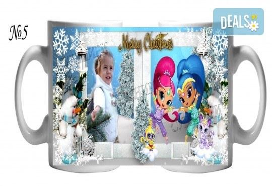 За Коледа! Празнични чаши за подарък на малки и големи + снимка и надпис от Сувенири Царево - Снимка 7