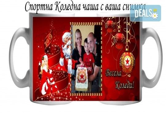 За Коледа! Празнични чаши за подарък на малки и големи + снимка и надпис от Сувенири Царево - Снимка 4