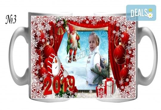 За Коледа! Празнични чаши за подарък на малки и големи + снимка и надпис от Сувенири Царево - Снимка 10