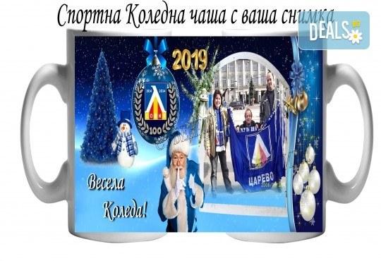 За Коледа! Празнични чаши за подарък на малки и големи + снимка и надпис от Сувенири Царево - Снимка 11