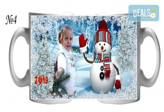 За Коледа! Празнични чаши за подарък на малки и големи + снимка и надпис от Сувенири Царево - Снимка 9