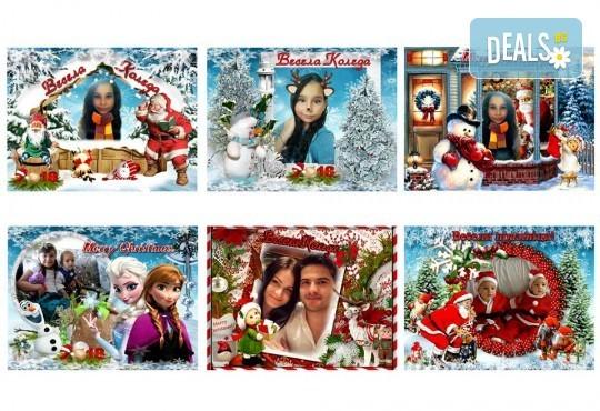 За Коледа! Празнични чаши за подарък на малки и големи + снимка и надпис от Сувенири Царево - Снимка 12