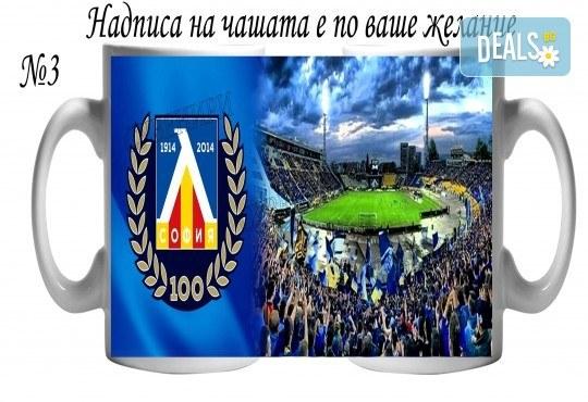 За фенове на спорта! Забавни чаши за спортисти и фенове на спорта + снимка и надпис от Сувенири Царево - Снимка 5