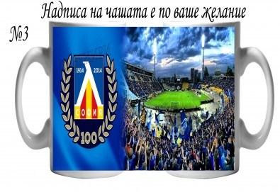 За фенове на спорта! Забавни чаши за спортисти и фенове на спорта + снимка и надпис от Сувенири Царево - Снимка