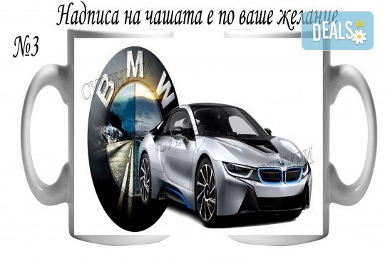 За фенове на спорта! Забавни чаши за спортисти и фенове на спорта + снимка и надпис от Сувенири Царево - Снимка 2