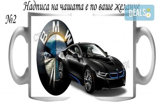 За фенове на спорта! Забавни чаши за спортисти и фенове на спорта + снимка и надпис от Сувенири Царево - Снимка 3