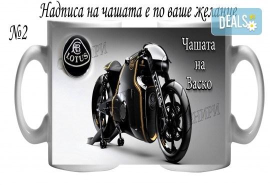 За фенове на спорта! Забавни чаши за спортисти и фенове на спорта + снимка и надпис от Сувенири Царево - Снимка 14
