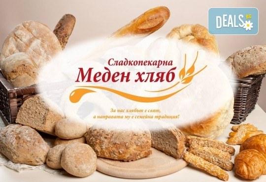 Ароматни кокосови бисквитки от Сладкопекарна МЕДЕН ХЛЯБ - Снимка 4