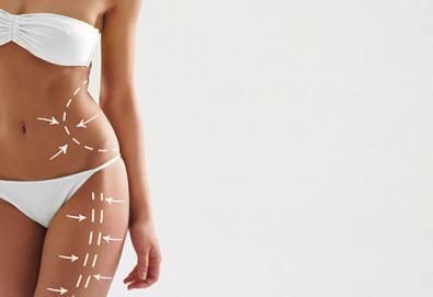 За изваян силует! 5 процедури целутрон, всяка по 60 минути, в Студио Relax Beauty & Spa - Снимка