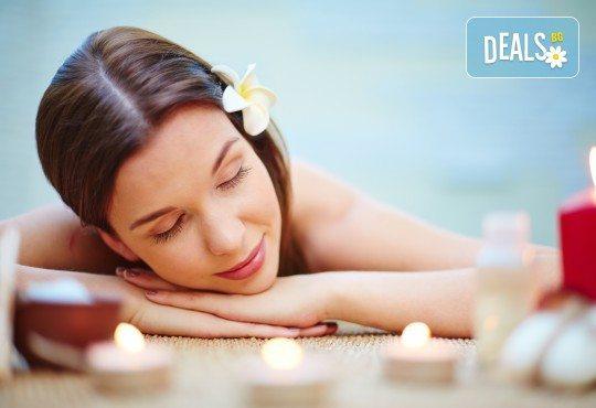 Подарък за празниците! 60-минутен релаксиращ масаж на цяло тяло и на лице с масло от жожоба в център Beauty and Relax, Варна - Снимка 3