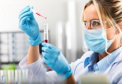 Качествено обслужване в СМДЛ Кандиларов! Изследване на Пълна кръвна картина ПКК и изледване на ДКК, СУЕ и CRP - Снимка