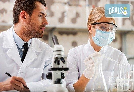 Изследване на TSH: хормонално изследване на щитовидната жлеза и включена такса за вземане на кръв в Лаборатории Кандиларов в София, Варна, Шумен или Добрич - Снимка 1
