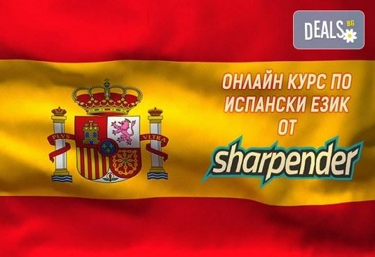 Три месечен онлайн курс за начинаещи - Испански А1, от онлайн езикови курсове Sharpender - Снимка 1
