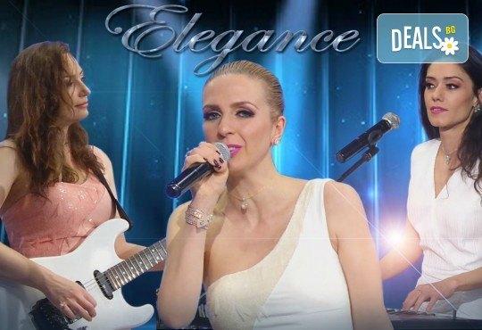 Подарете онлайн музикален-видео поздрав! Персонално създадена коледна изненада с песен за любим човек или компания от Elegance - Снимка 3