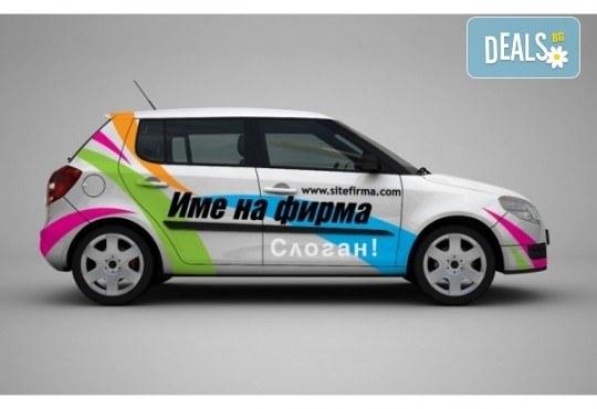 Брандиране на автомобил с фирмено лого от пълноцветен печат върху автомобилно фолио със защитен ламинат от New Wave Consult - Снимка 1