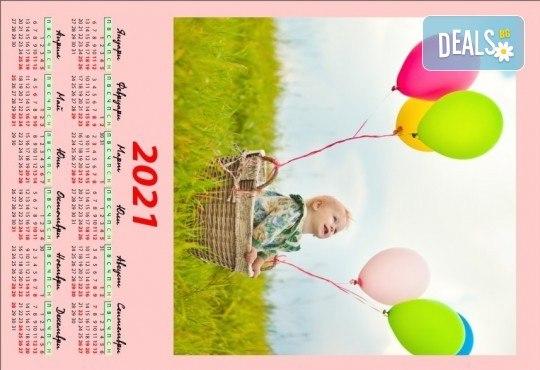 Семеен подарък или фирмен рекламен материал! 10 еднолистови календара на картон 300 гр. мат, размер 33 на 48 с голяма рекламна площ от Офис 2 - Снимка 2