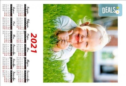 Семеен подарък или фирмен рекламен материал! 10 еднолистови календара на картон 300 гр. мат, размер 33 на 48 с голяма рекламна площ от Офис 2 - Снимка 1