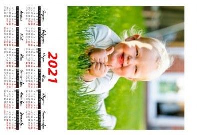 Семеен подарък или фирмен рекламен материал! 10 еднолистови календара на картон 300 гр. мат, размер 33 на 48 с голяма рекламна площ от Офис 2 - Снимка