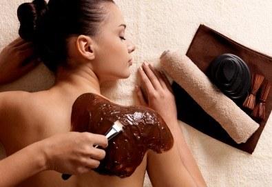 За празниците! Цялостен релаксиращ масаж с кокос и шоколад плюс зонотерапия в Студио Secret Vision - Снимка