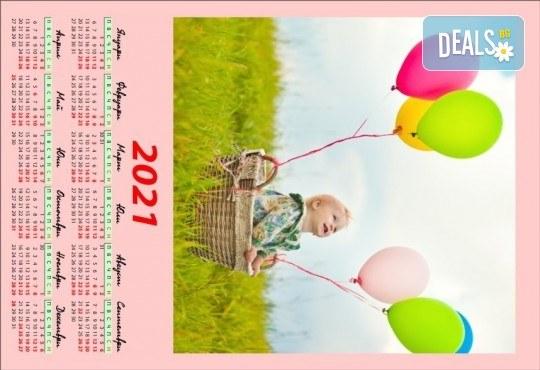 За баба, дядо и вуйчо! Троен семеен пакет календари: 3 бр. голям стенен 6-листов, 3 бр. работен трисекционен и 3 бр. еднолистов на картон - мат от Офис 2 - Снимка 2