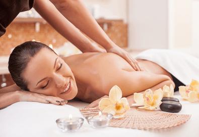 Дълбокозагряващ масаж на гръб и задна част на целите крака + фламбе масаж на гръб и стъпала в луксозния Senses Massage & Recreation - Снимка