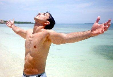Гладка кожа за мъже с кола маска на зона гърди и корем или цяло тяло от Beauty Studio Platinum - Снимка