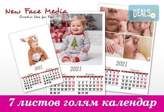 Празничен пакет! 3 или 5 броя 7-листови календари за 2021 г. с пълноцветна корица и със 7 снимки по Ваше желание от New Face Media - Снимка 4