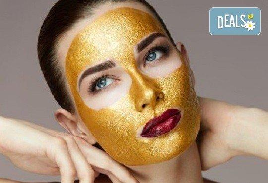 Царствено излъчване! Златна мезотерапия на лице Императорско злато с нано игли, златна маска и масаж със златен гел Oligo Elixir от Студио за красота Хубава жена - Снимка 7