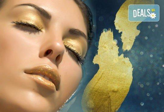 Царствено излъчване! Златна мезотерапия на лице Императорско злато с нано игли, златна маска и масаж със златен гел Oligo Elixir от Студио за красота Хубава жена - Снимка 4
