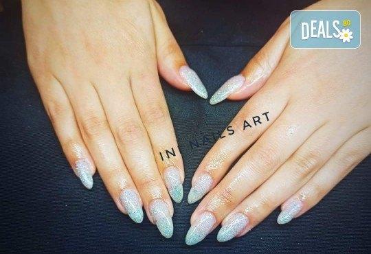 Изящен стил! Дълготраен маникюр с гел лак BlueSky с 2 декорации в Салон Фемили (Inni Nails Art) - Снимка 14