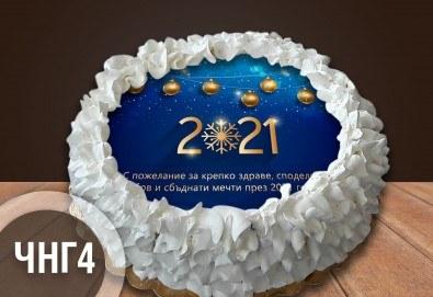 Коледно-новогодишна торта с 8 парчета с крем и какаови блатове + коледна снимка или снимка на клиента, от Сладкарница Джорджо Джани