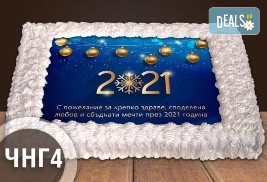За Нова година! Голяма торта 20, 25 или 30 парчета със снимка от Сладкарница Джорджо Джани - Снимка 1