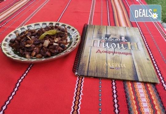 Почивка в Добринище! 1 нощувка със закуска и вечеря в къща за гости Андрееви, до минералния басейн - Снимка 31