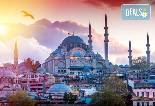 Екскурзия до Истанбул! 2 нощувки със закуски в хотел Dinar 2*, транспорт, с кратък престой в град Одрин от Караджъ Турс - Снимка 3