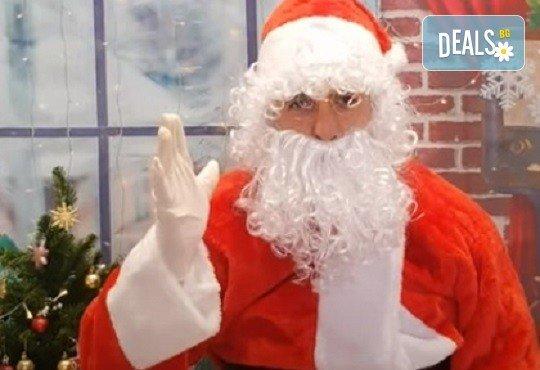 Видео обръщение - поздрав от Дядо Коледа - поимено за деца, за цели семейства, за фирми с индивидуален текст от Парти агенция ИВОНИ - БАРБАРОНИ - Снимка 1