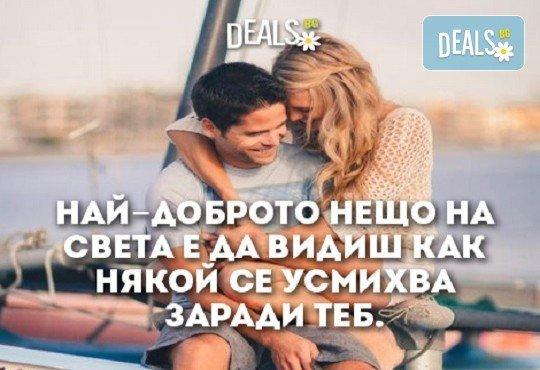 Туристически ваучер за почивка в България и по света от сайта Deals.bg
