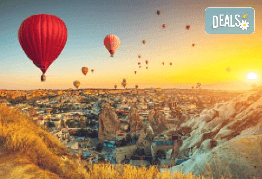 Подарете мечта! Туристически ваучер за почивка в България или по света от сайта Deals.bg - Снимка 1