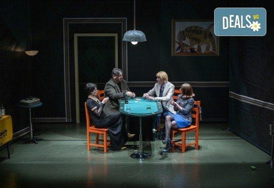 Гледайте комедията Стриптийз покер с Герасим Георгиев-Геро и Малин Кръстев на 14-ти януари (четвъртък) от 19ч. в Малък градски театър Зад канала - Снимка 2