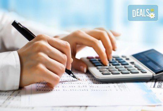 Онлайн професионално обучение по оперативно счетоводство - 50 или 600 учебни часа и издаване на удостоверение за професионално обучение или сертификат - Снимка 2