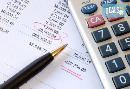 Онлайн професионално обучение по оперативно счетоводство - 50 или 600 учебни часа и издаване на удостоверение за професионално обучение или сертификат - Снимка 1