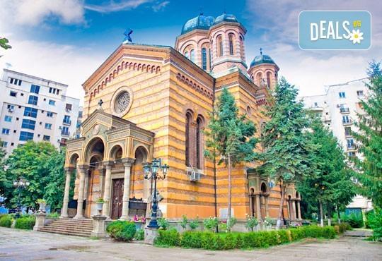Екскурзия до съседна Румъния! 2 нощувки със закуски в хотел 2*/3*, транспорт и панорамна обиколка на Букурещ с България Травъл - Снимка 6