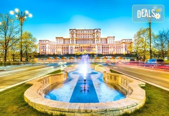 Екскурзия до съседна Румъния! 2 нощувки със закуски в хотел 2*/3*, транспорт и панорамна обиколка на Букурещ с България Травъл - Снимка 1