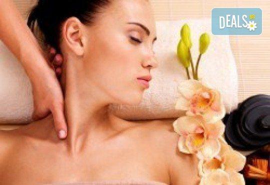 Парафин и билки! Подмладяваща терапия на лице с парафин + мануален масаж с масло от мурсалски чай от Senses Massage & Recreation - Снимка 3