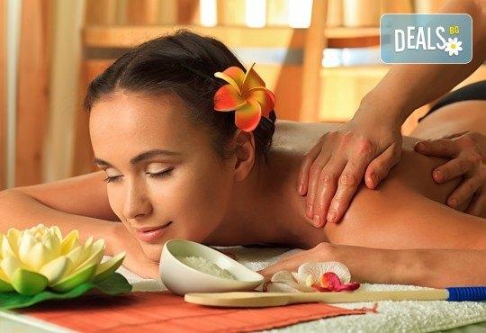 За любимата жена! СПА ден с 5 висококласни терапии в Senses Massage &