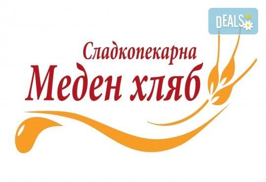 Половин или 1 кг. ароматни курабийки с канела от Сладкопекарна МЕДЕН ХЛЯБ в центъра на София - Снимка 4